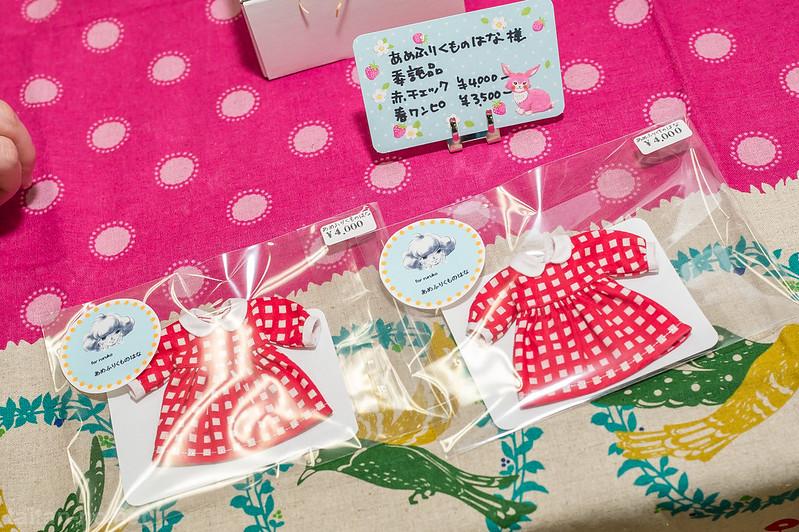 DollShow浅草1-2378-DSC_2365