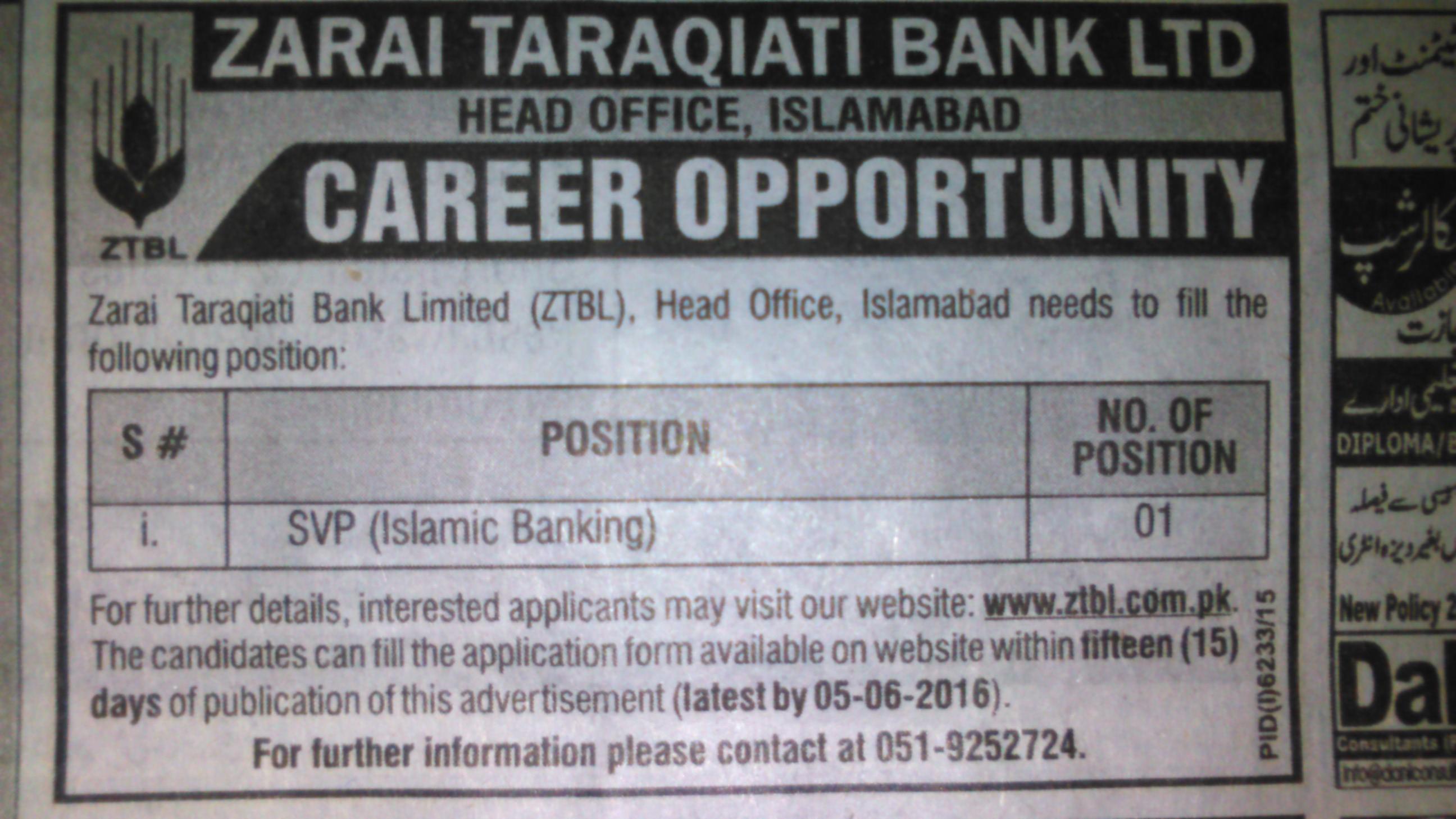 Zarai Taraqiati  Bank Jobs 2016