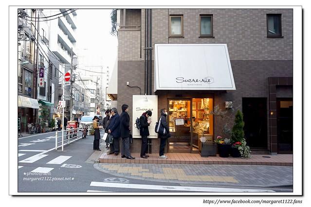 相鐵FRESA INN - 日本橋人形町