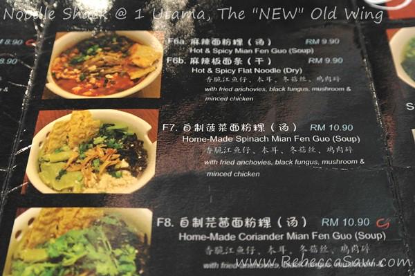 Noodle Shack, 1 Utama-002