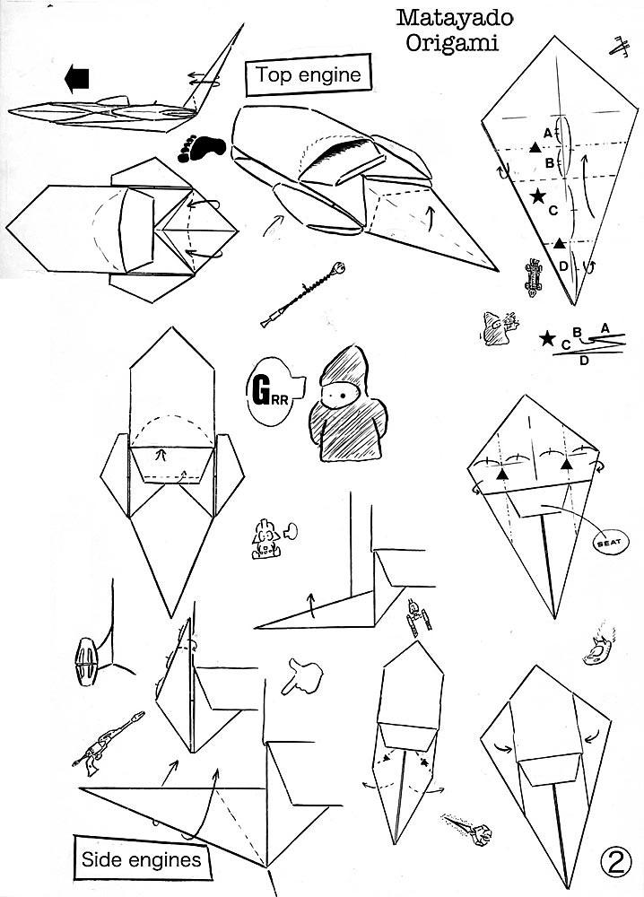 landspeeder origami diagram 2