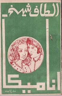 Altaf Books 01b