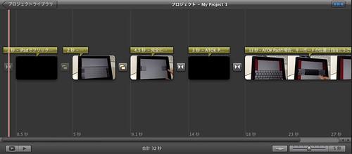 iMovie-7