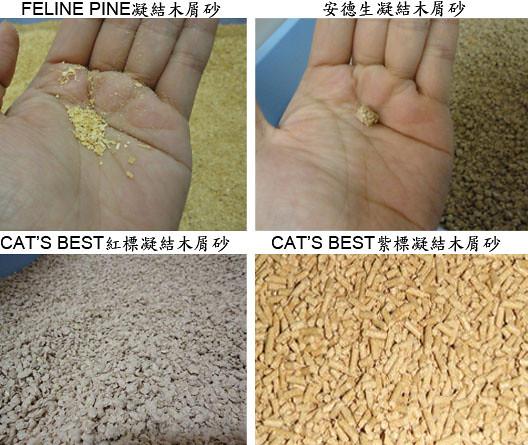 8-2各式貓砂比較