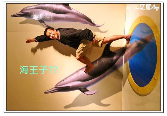 [3D展]高雄駁二藝術特區奇幻不思議日本3D幻視藝術畫展IMG_8018