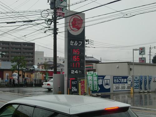 大野城も北九州よりガソリンが高い
