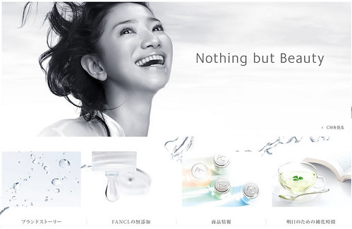 化粧品|FANCL ファンケル - Nothing but Beauty - - Windows Internet Explorer 25.03.2012 94744
