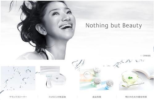 化粧品 FANCL ファンケル - Nothing but Beauty - - Windows Internet Explorer 25.03.2012 94744