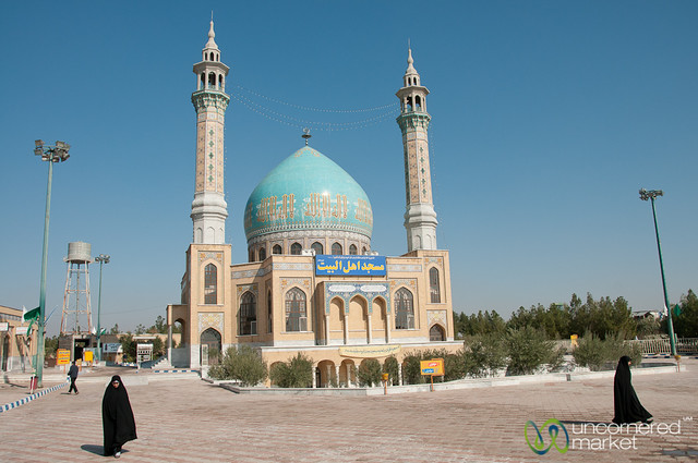 Roadside Mosque - Qom to Tehran, Iran
