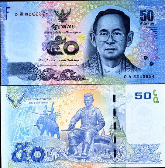 50 Bahtov Thajsko 2012