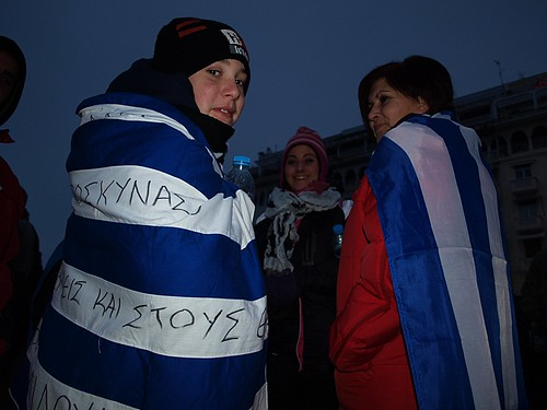 Greeks take part in anti-austerity protest march - Thessaloniki, Greece by Teacher Dude's BBQ