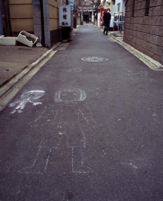 地面の落書き