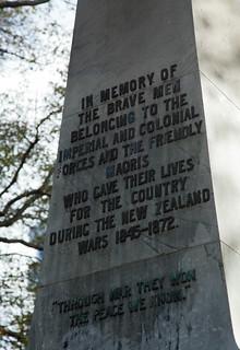 Symonds Street NZ Wars memorial 的形象. newzealand auckland nzl aucklandcity symondsstreet wakefieldstreet aucklandregion aucklandcbd newzealandwarsmemorial