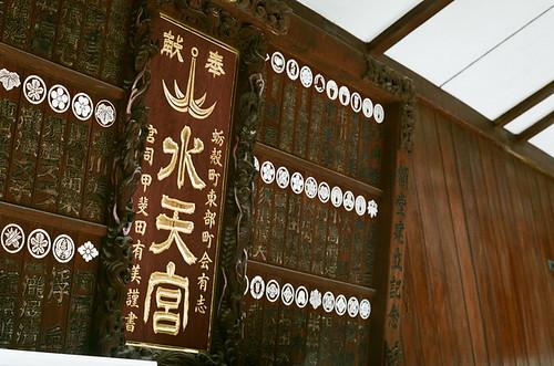 2012-0126-pentax-sl-fuji-xtra400-032