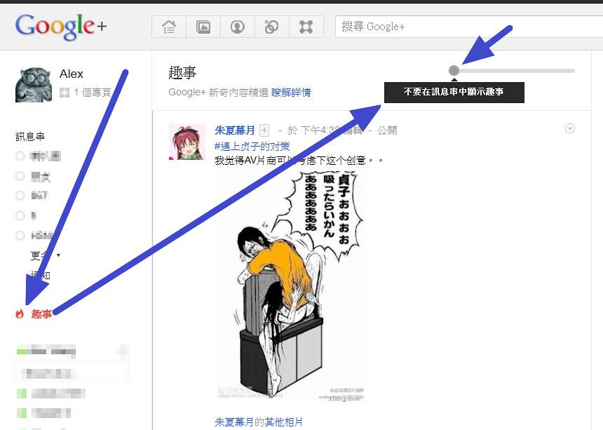 取消 google 熱門首選