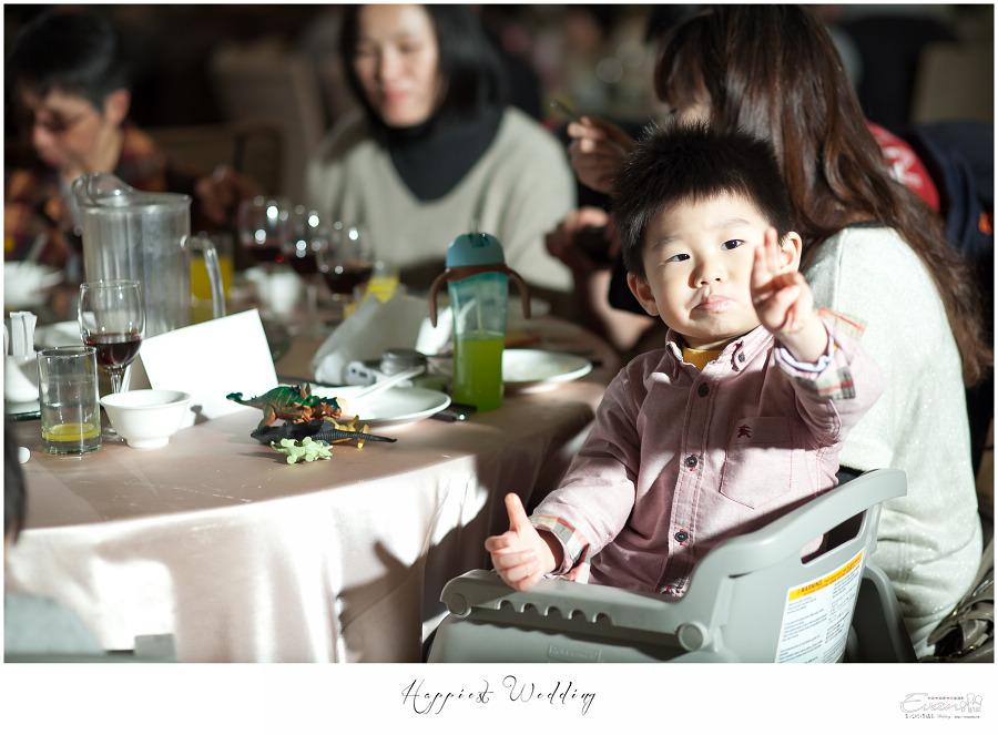 裕偉&志薇 婚禮紀錄_00069