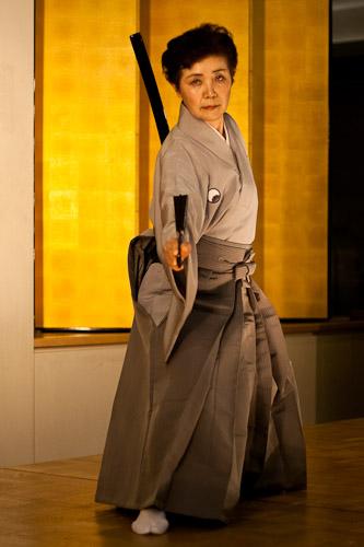 Samurai Dance