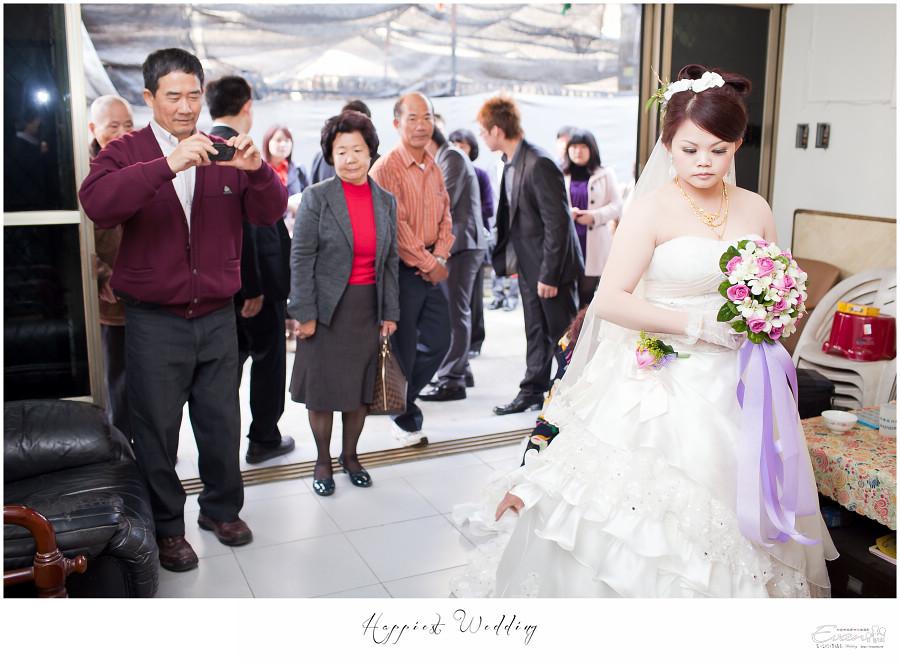 婚禮攝影 婚禮記錄-圳男&珮宸- 婚攝小朱爸_00080