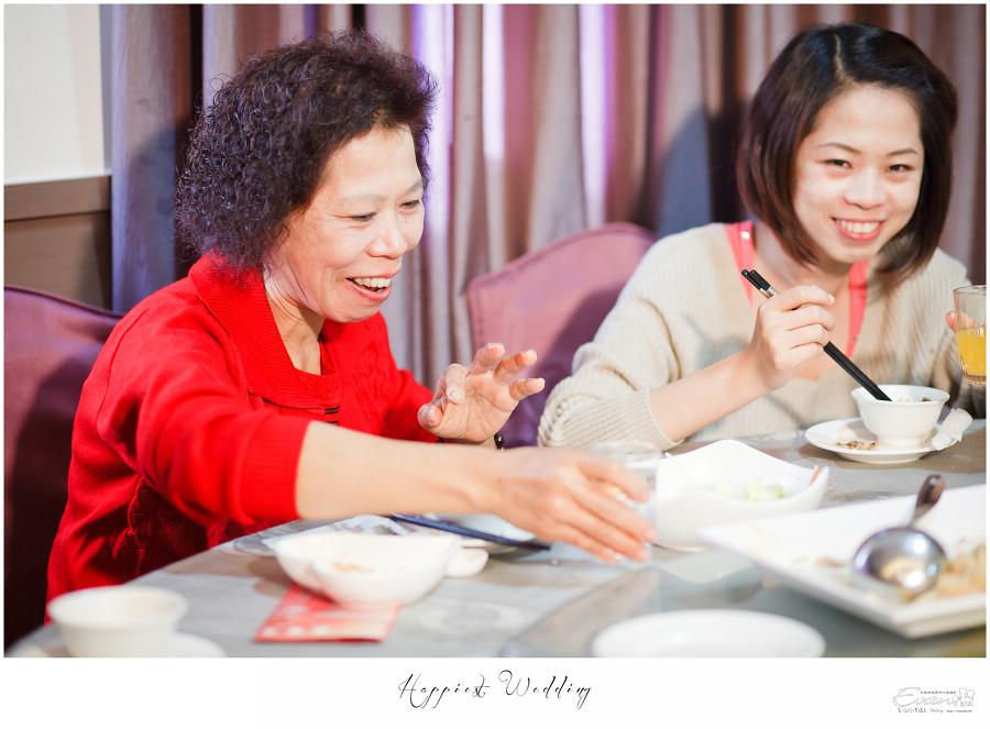 婚禮攝影 婚禮記錄-圳男&珮宸- 婚攝小朱爸_00159