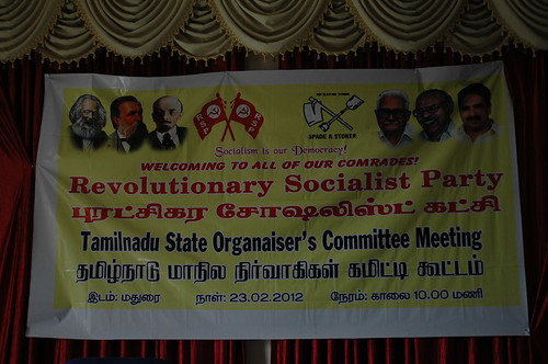 RSP All India General Secretary T.J Chandrachoodan and Tamilnadu State Convener Dr.A.Ravindranath Kennedy M.D(Acu).,attended the State Organaiser`s Committee Meeting at Madurai... 33 by Dr.A.Ravindranathkennedy M.D(Acu)