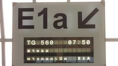 Gate E1a, Concourse E, Suvarnabhumi Airport, Bangkok