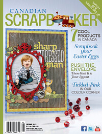 cs_cover_spring12_mainpage