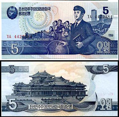 5 Won Severná Kórea 1998, Pick 40