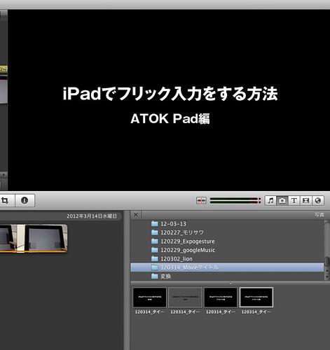 iMovie-5