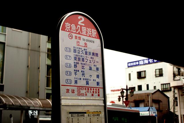 20120311_伊予ヶ岳_0007