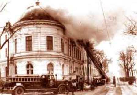 """Incendiu """"Painea zilnica"""" Bucuresti / anii 300"""