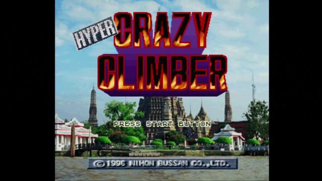 Hyper Crazy Climber PSone Classic