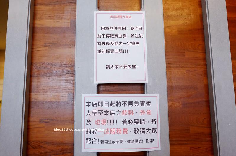 DSCF4633