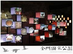 烈嶼遊客中心(2012)-07.jpg