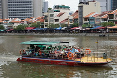 Singapore River Cruise (bumboat)
