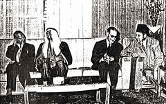 إجتماع اللجنة الثقافية لجامعة الدول العربية  - جده - 1954
