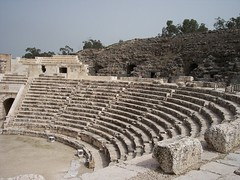 Bet She'an Hellenistic Amphitheater