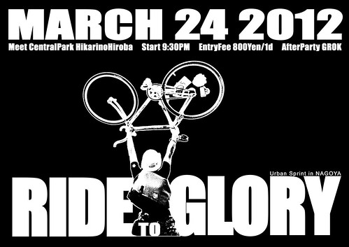 RIDE TO GLORY march 24 2012