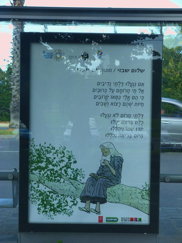 11-02-2012-busstop-poem
