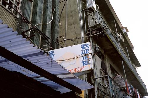 20120107 OLCAGI大稻埕17