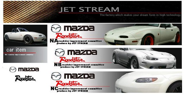 Jet Stream for Roadster (Japan)