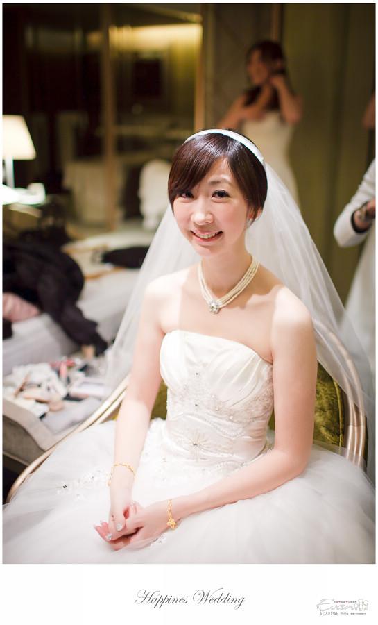 婚攝-EVAN CHU-小朱爸_00082