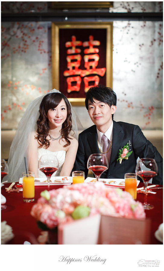 婚攝-EVAN CHU-小朱爸_00188