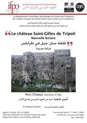 Conférence : Le château Saint-Gilles de Tripoli : nouvelle lecture