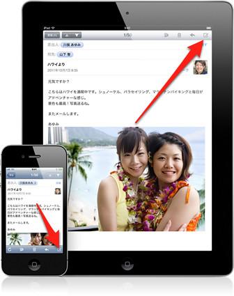 mail_icloudmail.jpg