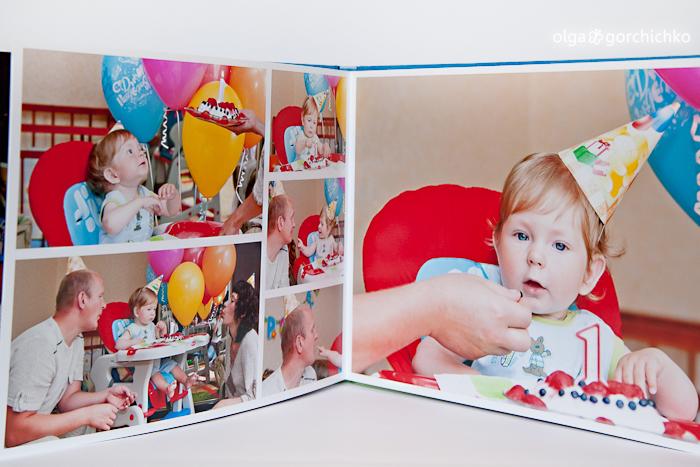Фотокнига 1 день рождения Владика