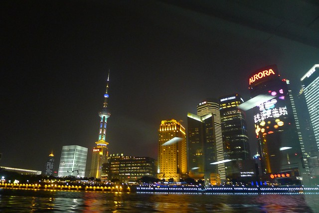 Shanghai: Ferry From Pudong To Huangpu 上海轮渡
