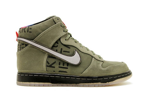 nike-dunk-all-star-2012-qs-tb-5