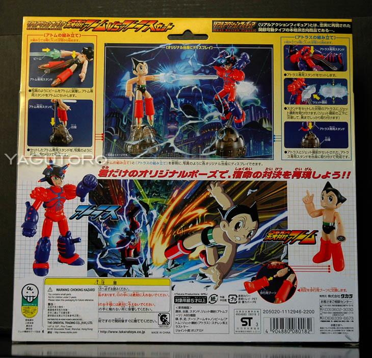 Takara Astro Boy Real Action Figure Mighty Iron Arm Atom
