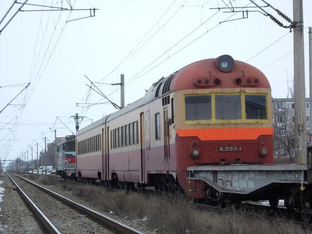 DMU D1-737-1 (CFM)
