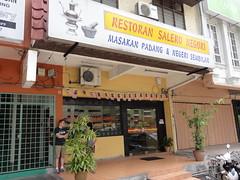 Restoran Salero Negori, Subang Jaya